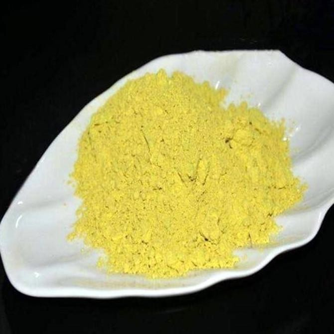 新阳碱原料 高纯度新阳碱 含量99 厂家现货价格直销康源健