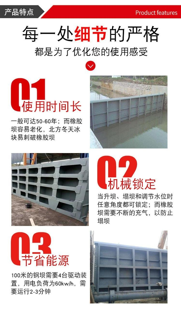 渠道钢闸门生产安装标准