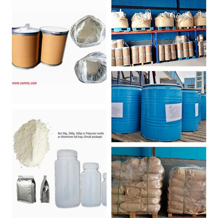 产品的各种包装+类白色至淡黄色粉末_sunmy