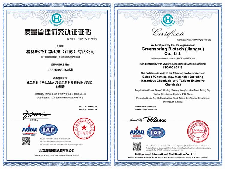质量ZE认证证书