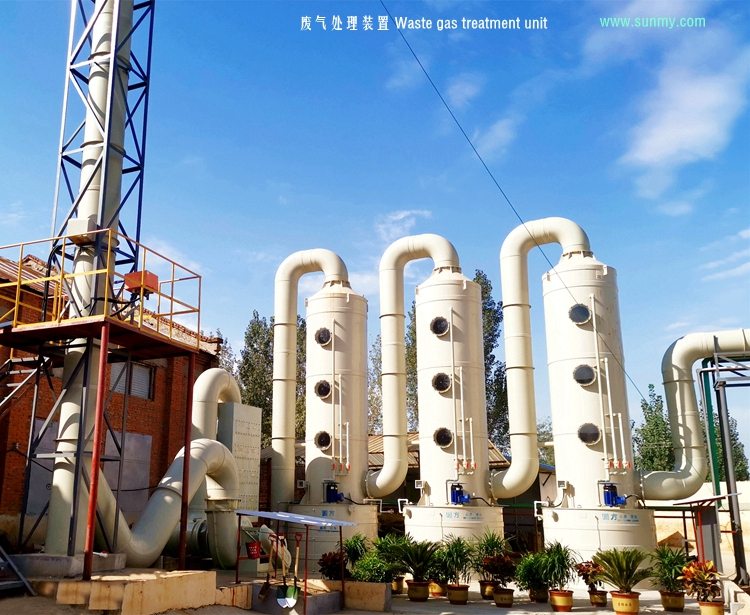 生产设施-废气处理