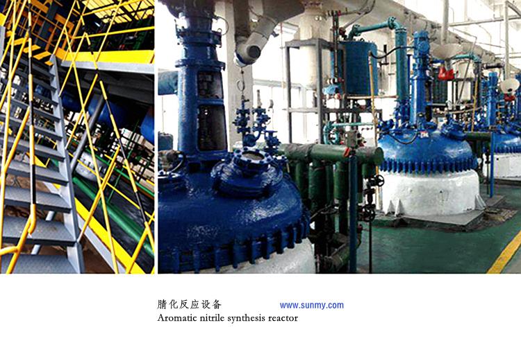 生产设施-腈化