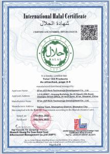 HALAL证书