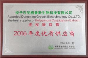 虎杖提取物2016年度优质供应商