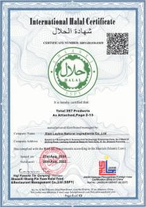 国际HALAL清真认证