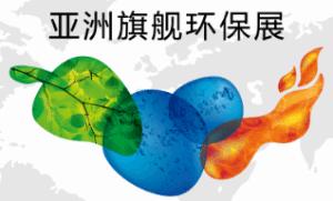 2022第23届中国环博会上海展
