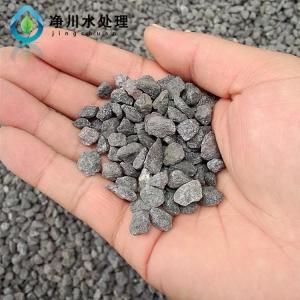 黄冈磁铁矿滤料价格/磁铁矿滤料厂家