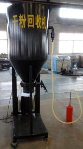 干粉回收机,专门用来回收旧灭火器里面的干粉灭火剂采购