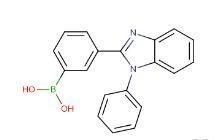 1-苯基-2(3-苯基硼酸)-苯并咪唑   CAS号:1214723-26-8