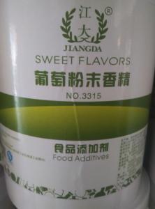 食品级巨峰葡萄粉末香精生产价格