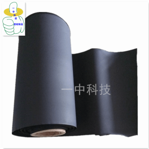 石墨烯PU导电膜 PU石墨烯导电膜 整体导电 生产