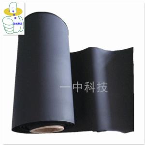 TPU石墨烯膜 TPU导电膜 发热片导电膜生产