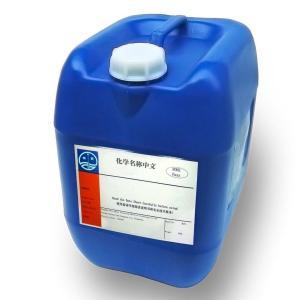 聚氧乙烯40氢化蓖麻油生产厂家