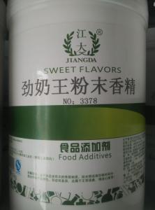食品级劲奶王粉末香精生产厂家