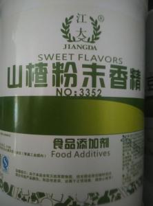 食品级山楂粉末香精生产价格