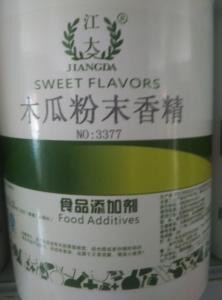 食品级木瓜粉末香精生产价格