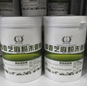食品级醇香芝麻粉末香精生产价格