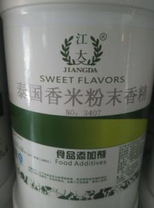 食品级泰国香米粉末香精生产价格