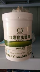 食品级特浓红枣粉末香精生产价格