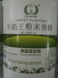 食品级牛奶王粉末香精生产价格