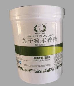 食品级莲子粉末香精生产价格