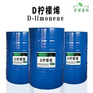 国产柠檬烯生产 溶剂 工业清洗溶剂原料 产品图片