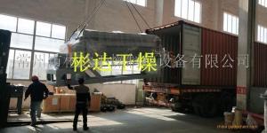 海外客户采购的桨叶干燥机,再次装箱发货