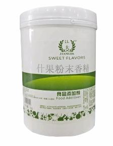 食品级什果粉末香精生产价格
