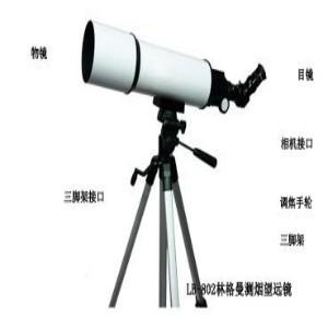 数码测烟望远镜 产品图片