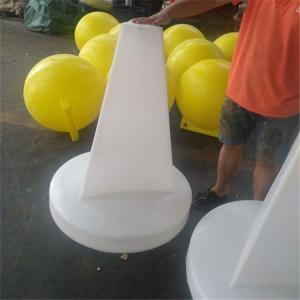 航运码头拦船警示塑料浮标 PE禁航浮标批发