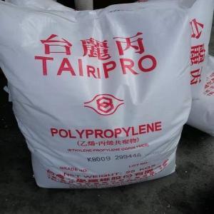 供应原厂台湾台化PP聚丙烯K8009乳白色粒子塑料