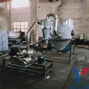 不锈钢糯米超微粉碎机  WFJ系列板蓝根粉碎机