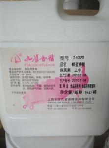 食品级蜂蜜香精生产价格