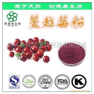 蔓越莓果粉 蔓越莓汁粉 蔓越莓浓缩粉 蔓越莓粉