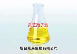 灵芝孢子油价格