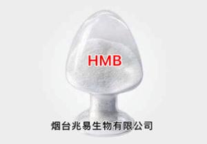 HMB厂家现货供应