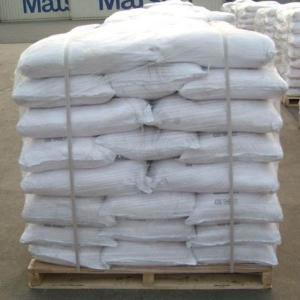醋酸酯淀粉功效与作用,醋酸酯淀粉营养价值