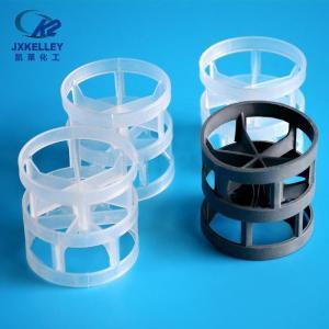 塑料鲍尔环填料厂家