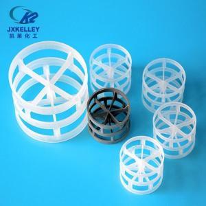 25mm塑料鲍尔环填料厂家