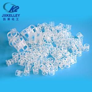 25mm塑料鲍尔环填料