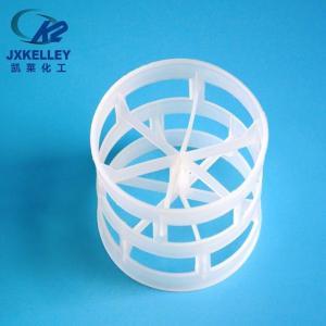 凯莱直径50CPVC鲍尔环填料,塑料CPVC改性鲍尔环填料聚氯乙烯
