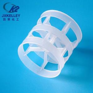 凯莱塑料鲍尔环填料比表面积 PP鲍尔环填料