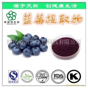 蓝莓提取物 蓝莓粉 蓝莓25%花青素含量测定