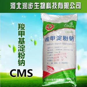 cp2015药用辅料羧甲淀粉钠辅料食品级羧甲基淀粉钠厂家直销35元