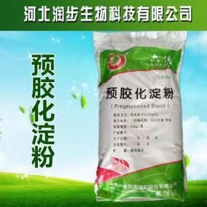 cp2015药用辅料预胶化淀粉 预胶化淀粉 食品辅料增稠剂 23元