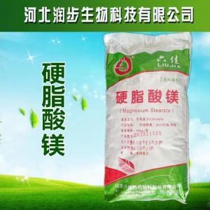 cp2015药用辅料硬脂酸镁 食品级 脱模剂  高品质利于压片糖果  22元