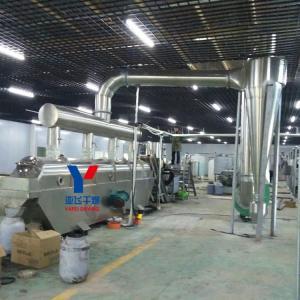 振动流化床皂素脱水干化干燥机
