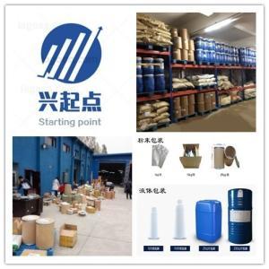 邻苯二甲酸二辛酯供应产品图片