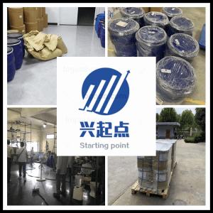 球孢白僵菌价格,球孢白僵菌生产