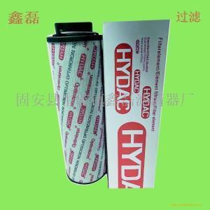 1700R010BN4HC贺德克滤芯hydac 产品图片